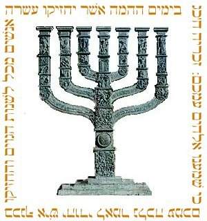 Menorah and Zechariah 8.23
